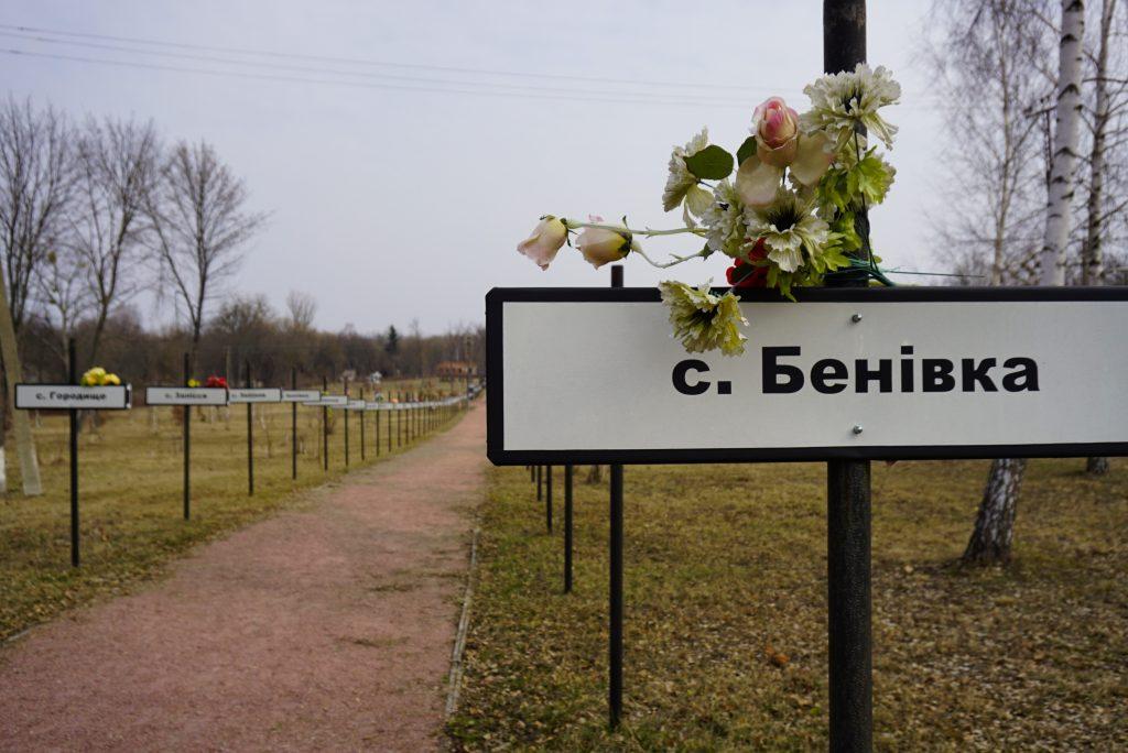 Chernobyl cemetery Ukraine