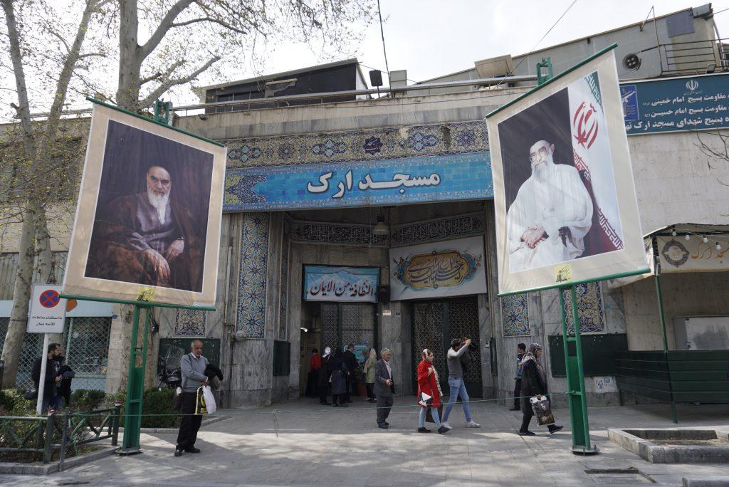Imam Khomeini everywhere, Iran