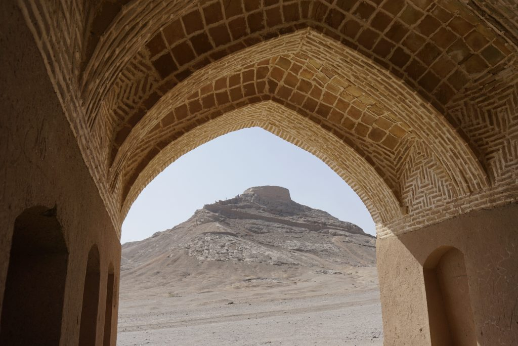 Tower of Silence, Yazd, Iran