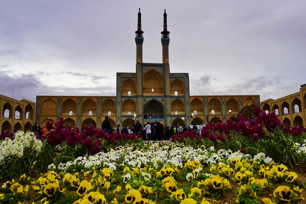 Amir Chaghmagh Complex