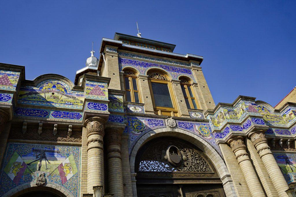 Sardar Bagh Melli, Tehran, Iran